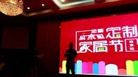 圣鹿国际南京地区区域总代——暨南京工厂团购活动发言