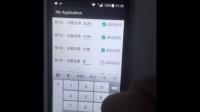 微信红包外挂百家乐控制尾数软件