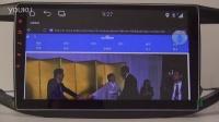 众大智能声控安卓大屏导航 内置3G上网,上网不卡顿,爽到离谱,你的机器能比比看吗?