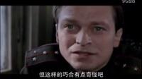 苏联二战经典电影:敢死连(国语版)-12
