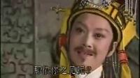 越剧汉文皇后全剧(金采风 曹银娣 萧雅)