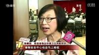 香港 麦片农药超标?抽验市售产品[高清]