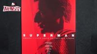 【玩聚会5】六一毁童年 超人救世界