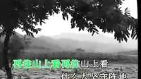 豫剧【朝阳沟●新一代要继壮志汗洒高山●★