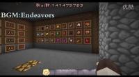 Minecraft-我的世界 自己混搭pvp材质包介绍