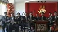 百家春误乐队-一点金{汉乐}