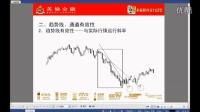 英伦金融-外汇投资交易-趋势线通道对交易的指引