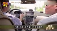 重庆美女学车,竟被教练这样!