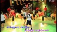 myanmar song .Chapter 5