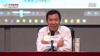 中华信鸽网名家讲坛-邓文敏-关于种鸽的鉴别、引进、配对、延续,及幼鸽的养训赛技巧