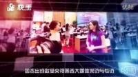 zuzu 品牌创始人介绍官方微信 cbbwyx