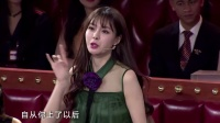 """钱枫自称是最不要脸的主持人 沈梦辰刘维争抢""""最不要脸"""" 160601"""