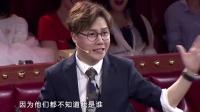 """第20160601期盘点明星恋爱真人秀""""假戏真做""""    薛之谦自曝""""被爹坑"""