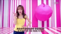 Fiestar《苹果派《Apple Pie》》中韩字幕