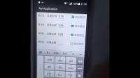 android安卓微信抢红包百家乐什么软件可以控制尾数金额