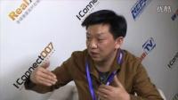松下系统网络科技(苏州)有限公司基板制造部部长石军专访