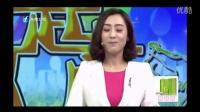 一起微商节目_鹤壁棒女郎总代卡门国际棒女郎视频