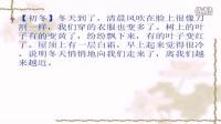 旅游_12.8作文