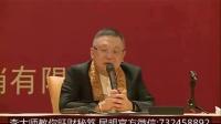 李居明网站 李居明官方网站