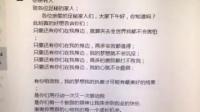 足秘合作伙伴,刘总拿下官方总代30箱