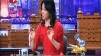 金星秀20160601本期嘉宾 王姬