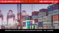 现货原油投资大宗商品原油白银桶有色金属 长江联合企业宣传片 正宗平台选择