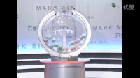 Hong Kong lottery 超级大乐透亚洲电视本港台直播60期香港六合彩开奖结果61期62期