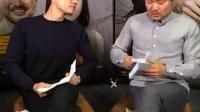 [剪辑]特别调查:死囚的信 电影宣传 CGV Facebook采访