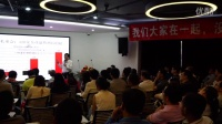 2016年中小企业低谷期的成长策略论坛——杨思卓教授主讲(中)