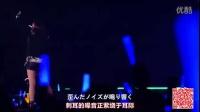 激情现场!刀剑神域Ⅱ主题曲!气氛high到爆~歌手好拼啊~