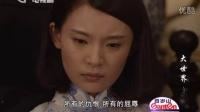 大世界 03 乔振宇、李曼主演电视剧