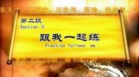 陈氏太极拳张东武老架一路22