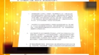 胡歌刘诗诗被黑唐人发律师函 自媒体账号道歉 160603