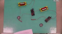 小学六年级科学《铁钉电磁铁的南北极》微课视频,深圳市小学科学微课大赛视频