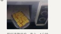 自制面包糠的做法
