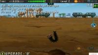 霸气的蠕虫 中文版动画片 小游戏