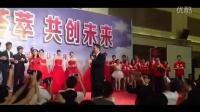 雷宇鸣爱拼才会赢 2016名人国际年会云商梓娟