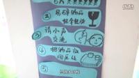 幼儿园游戏材料玩法规则
