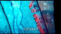 【猴姆独家】《达芬奇密码》第三部续集《但丁密码》首曝日本预告片大首播!有不少新镜头哦!