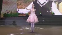 视频: 许环亚 --好梦中国 唱响央视