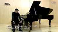 【音乐赏析】李斯特十二首超技练习曲--中央音乐学院教师陈韵劼