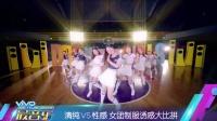 韩团女爱豆夏日MV的五大套路 160604