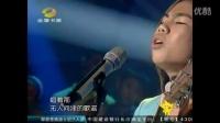 胡见宇 - 春天里 - 2013中国新声代第十三期现场