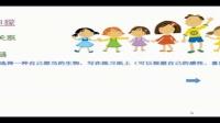 小学五年级科学《食物链、食物网和生态平衡》微课视频,深圳市小学科学微课大赛视频