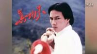 李小龙的同门师弟,真功夫,比成龙还红,却因赵雅芝出家当和尚!