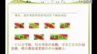 小学心理健康《敲开记忆的门》微课视频,深圳市小学心理健康微课大赛视频