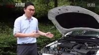 新车完全手册 北京现代领动动力性能篇[高清版]