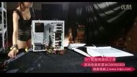 装机之家-性感美女DIY装机教程(组装电脑之安装机箱散热风扇)