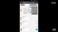 2016.06.03 做客杨澜天下女人访谈 刘涛CUT