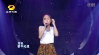 汤晶锦 - 乌兰巴托的夜(2015中国新声代第三季第十期现场)